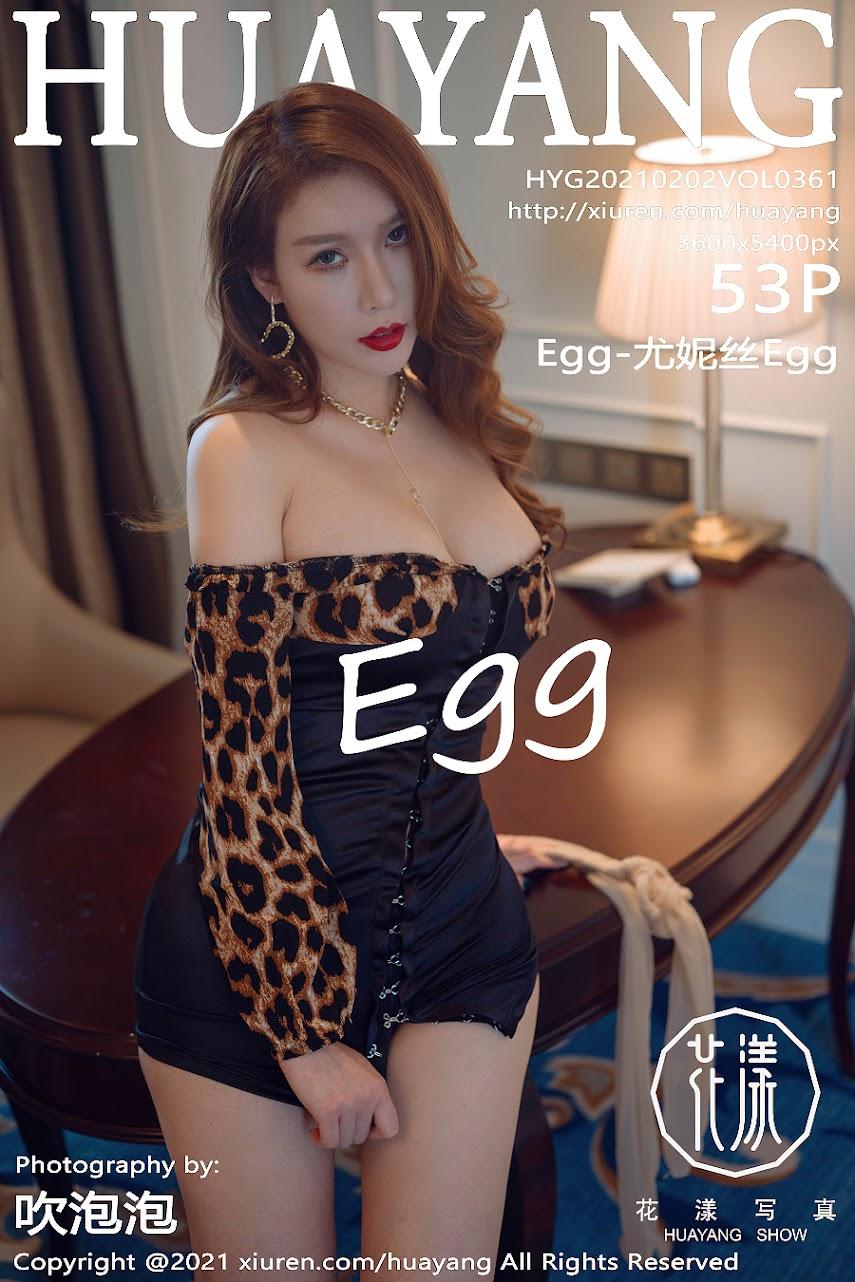 [HuaYang] 2021-02-01 Vol.361 Egg-younisi Egg [HY]S361[Y].rar.361_001_60o_4047_5400.jpg